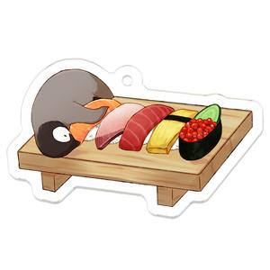 PENGUIN FOOD「寿司」 アクリルキーホルダー