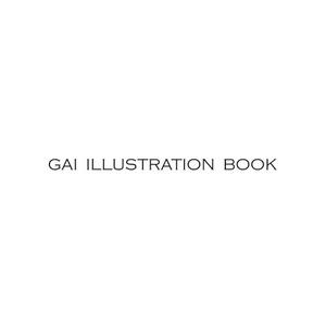 トライバル&細密画 GAI塗り絵画集