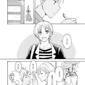 カヅヒロ『花のある生活』