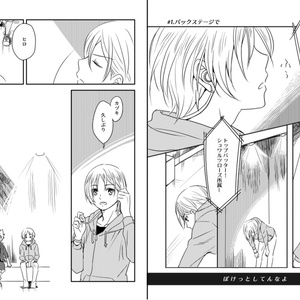 『カヅヒロ盛り合わせ』