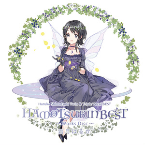 HAMOTSUKIN BEST~Works Disc~