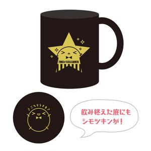 霜月はるかのFrost Moon Cafe# 放送555回記念マグカップ