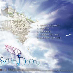 光の雨音~SACRED DOORS element maxi side Undine~【CD廃盤作品】