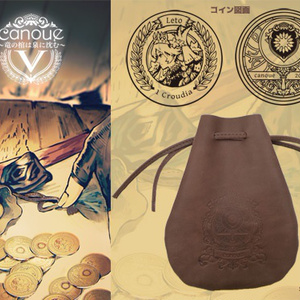 音楽CD「canoue V ~竜の棺は泉に沈む~」&グッズ「canoueコイン+本革袋」セット【特典CD付】