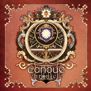 【booth限定】canoueC94新作CD+グッズセット