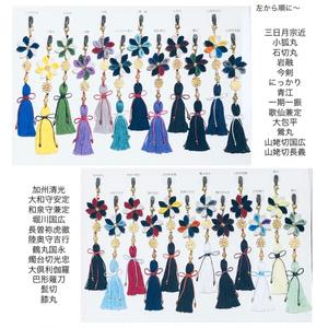 [24種]お花とタッセルのストラップ