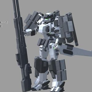 オリジナル3Dモデル『AF-002 BrandAngriff(ブランダングリフ)』