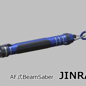 AF式BeamSaber[JINRAI]