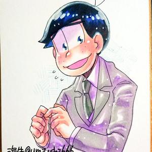 ミニ色紙◆カラ松(18歳)