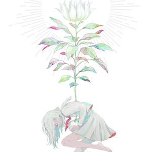 アクリルフィギュア「下を見ているから、花開いていることに気付かない。」