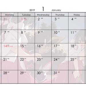 無題 2019卓上カレンダー