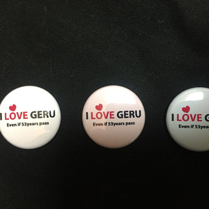 I LOVE GERU pinバッジ(25mm)