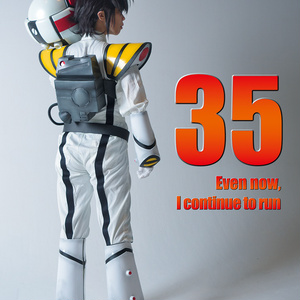 【C93新刊】マクロス35周年記念写真集「35 - Even now, I continue to run -」