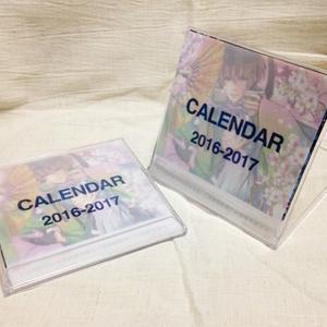 石かりカレンダー