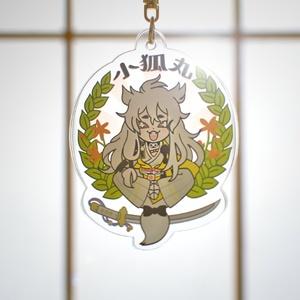 【40%OFF】小狐丸アクリルキーホルダー(クリアカード付)