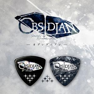OBSIDIAN|ピックset
