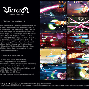 VRITRA COMPLETE EDITION オリジナルサウンドトラック+リミックス【2CD】