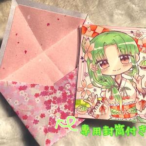 原画*春咲く桜餅