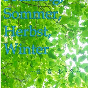 Frühling, Sommer, Herbst, Winter ~春・夏・秋・冬~