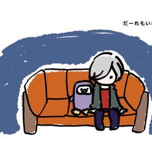 A3!/絵本「だぁれも いない」(密メイン)