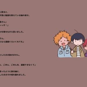 A3!/絵本「どーなつ の まんなか」(万紬)