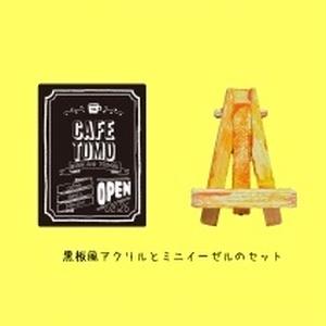A3!/カフェ黒板風アクリルスタンド