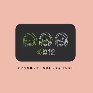 A3!/ ながしかく缶バッジ(月下組)
