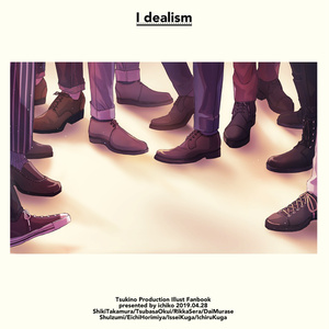 I dealism