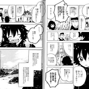 創作合同誌 ゆうやけ Vol.4