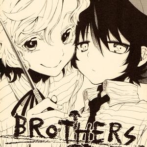 兄弟-BROTHERS- コミックス収録版 6