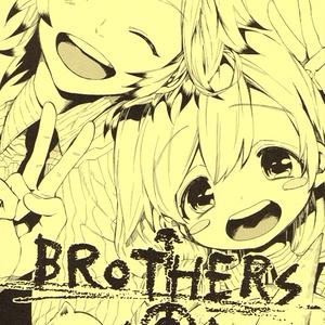 兄弟-BROTHERS- コミックス収録版 7
