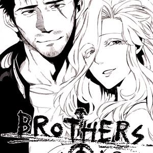 兄弟-BROTHERS- コミックス収録版 8