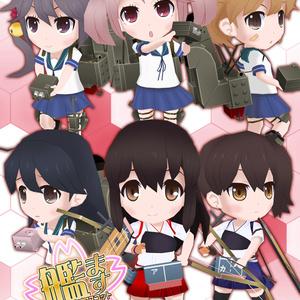 艦ます3D~第3艦隊~