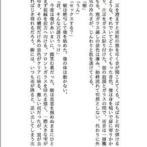 【ダウンロード版】蝶の翅はなぜ青いか - why is butterfly blue ? -