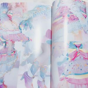 Dream Rainbow(予約)