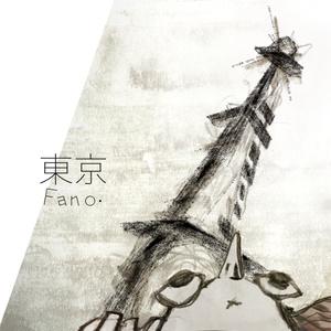 1stEP「 東京 」