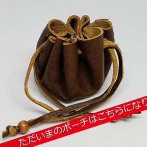 レジントークン【イエローサイン】