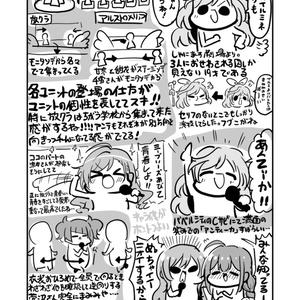 あんてぃーかばりすごか4[電子書籍版]