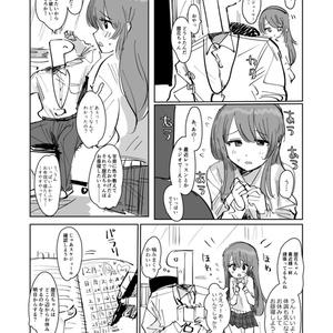 【既刊】あつまれ283プロ