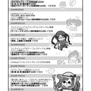 【エアコミケC98】あんてぃーかばりすごか12345総集編(電子書籍版)