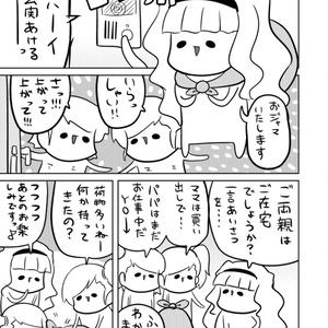 MORI MORI iDOL -総集編-