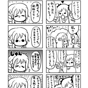 MORIMORI CINDERELLA -総集編-