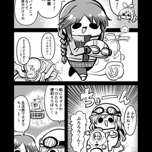 【歌姫23】いかにも うちらが アンティーカ2