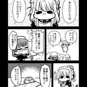 メイドあさひ メイド冬優子 メイド愛依 が戦う本