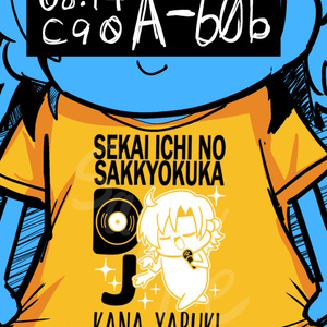 DJ矢吹可奈Tシャツ