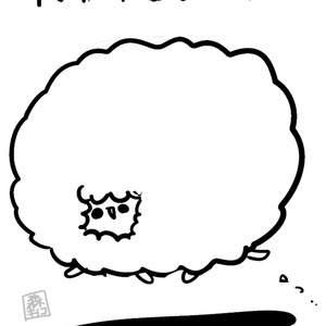 美希と羊のiphone壁紙