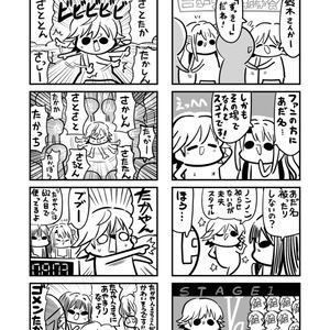 本田未央合同誌「ミツミツミツボシ