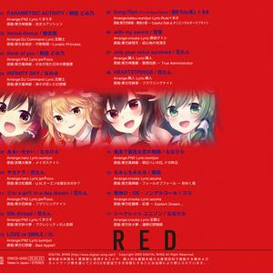 20200322発売開始:裏 BEST OF WiNG RED