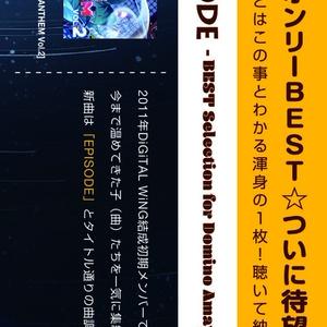 EPISODE - BEST Selection for Domino Amayadori -