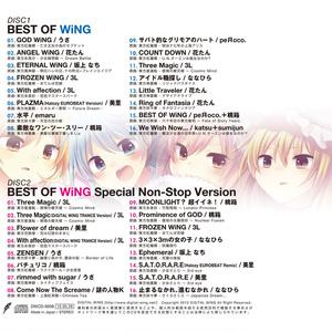 BEST OF WiNG(CD2枚組)